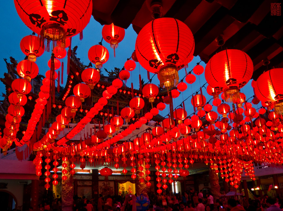 Chinese New Year - Saturday February 2nd