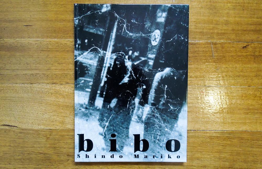 Bibo.jpg