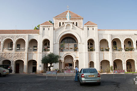 St. Vincent de Paul Hospital — Nazareth, Israel