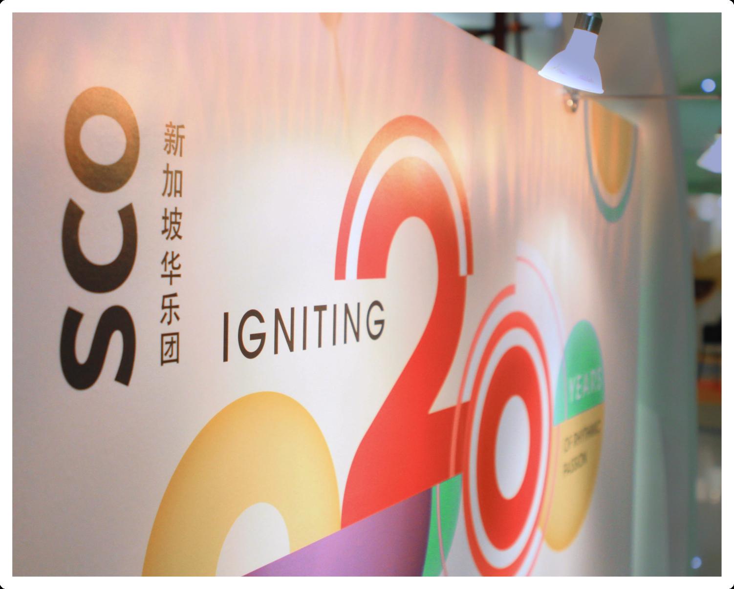 SCO 20th Anniversary Exhibition