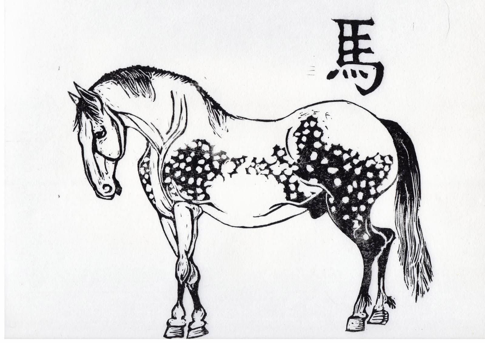 horse-chinese.jpg