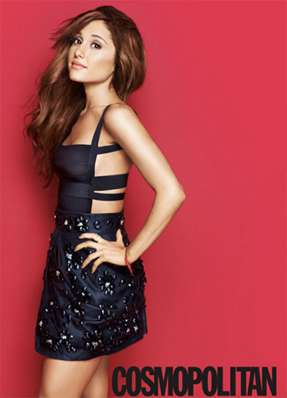 shay-fine-jewelry-press-ariana-grande.jpg