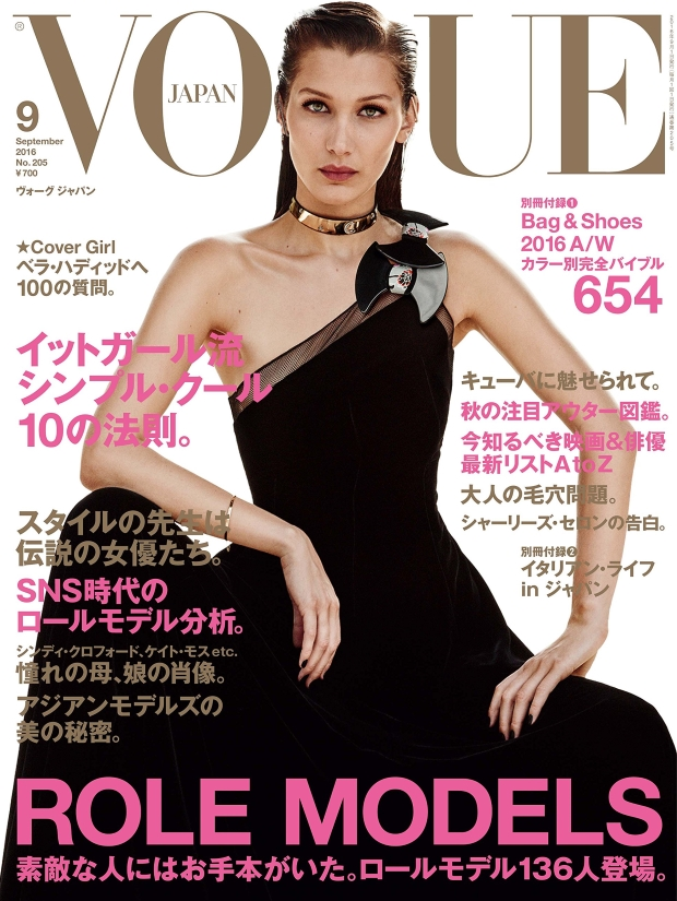 bella-hadid-vogue-japan-shay-fine-jewelry