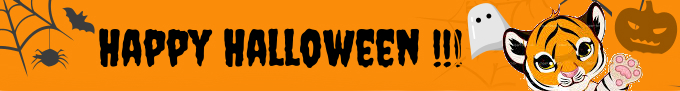 Halloween banner 680 by 90.png
