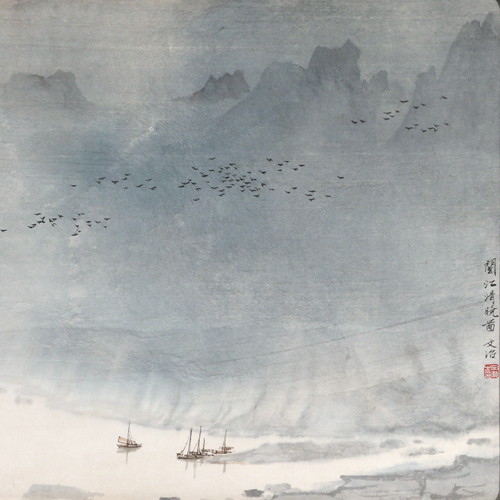 (Attrib) Song Wenzhi (Chinese, 1918-1999)