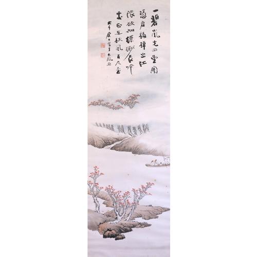 (Attrib.) Zhang Daqian (Chinese, 1899-1933)