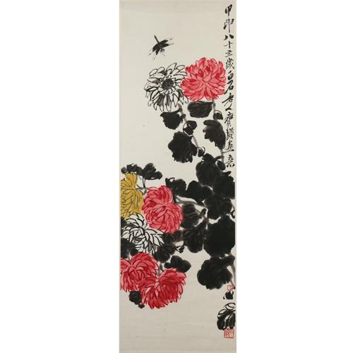(Attrib.) Qi Baishi (Chinese, 1864-1957)