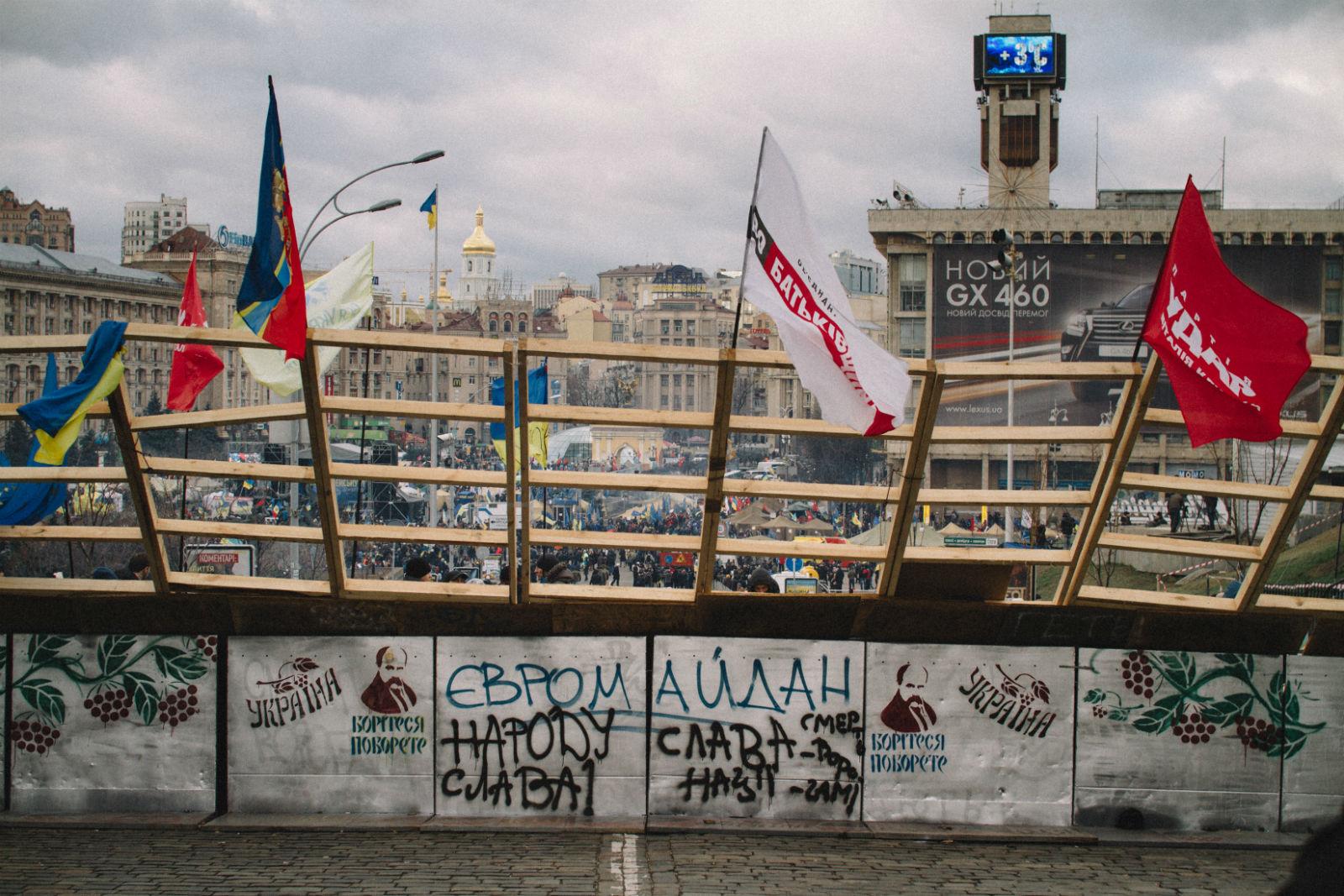 WAR ON STAGE | KIEV - BY BEYOND 91 |CAFÉ BABEL