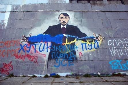Photo 1- Putin DNA.jpg