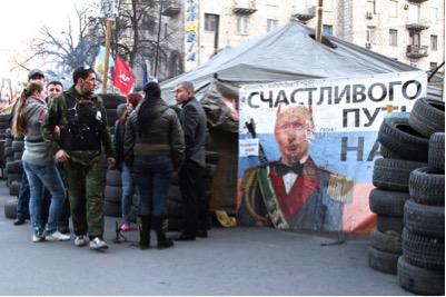 Photo 2 - Putin Tsar.jpg