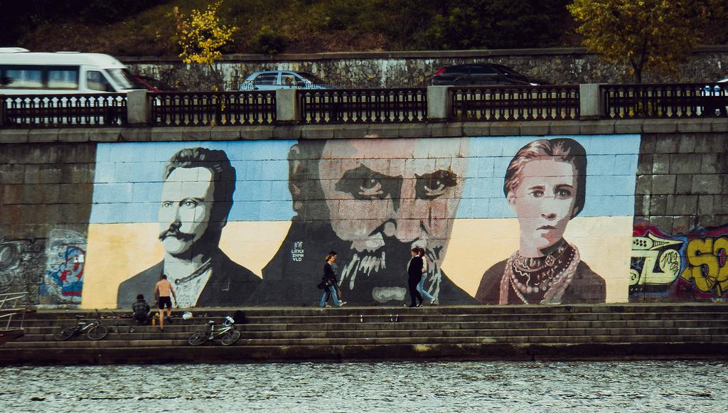 Photo 5 - Shevchenko, Franko, Ukrainka.jpg