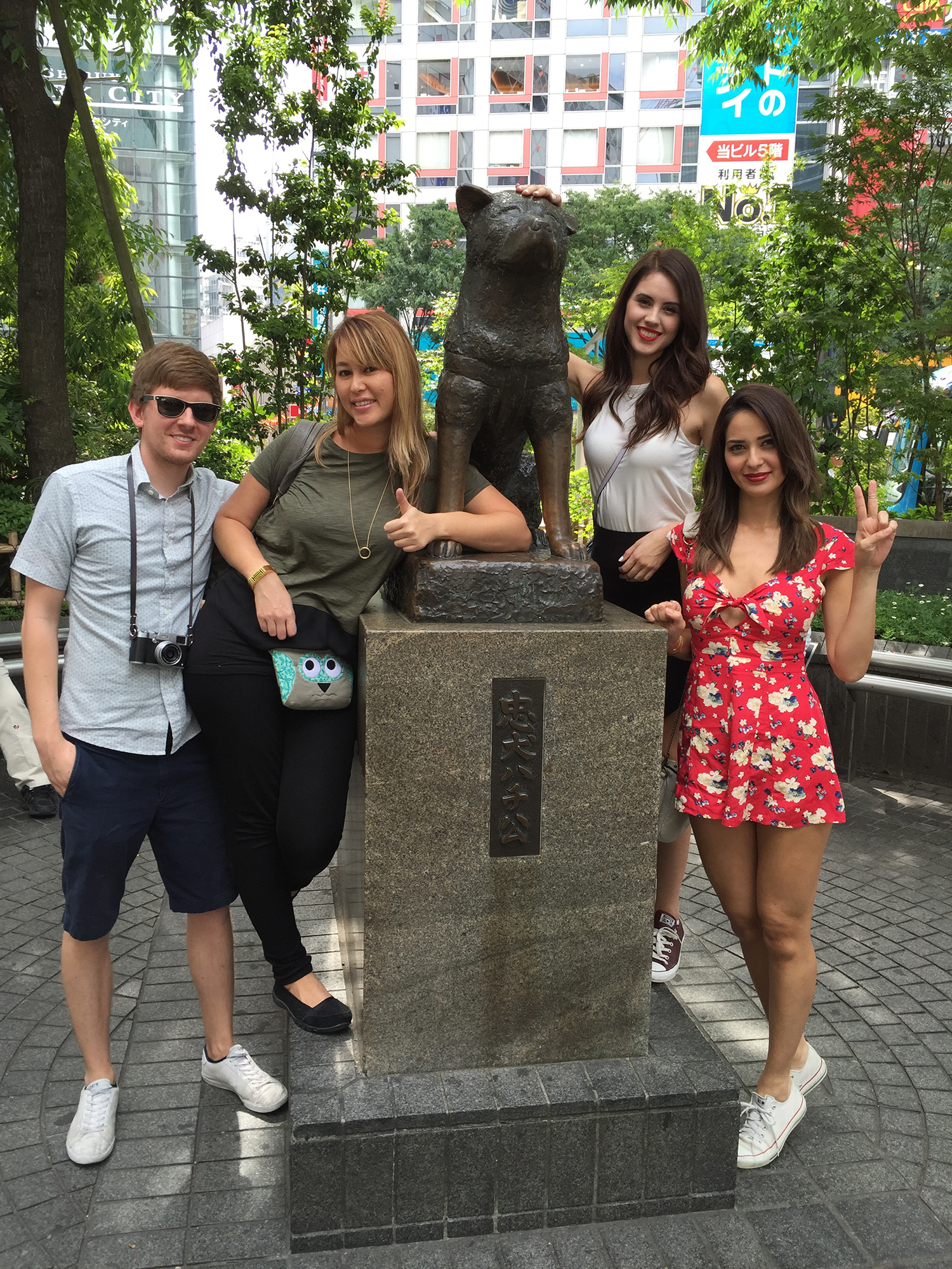 The famous Hachiko meeting spot in Shibuya