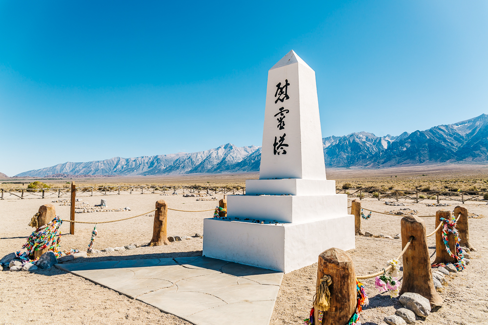 Manzanar Cemetary