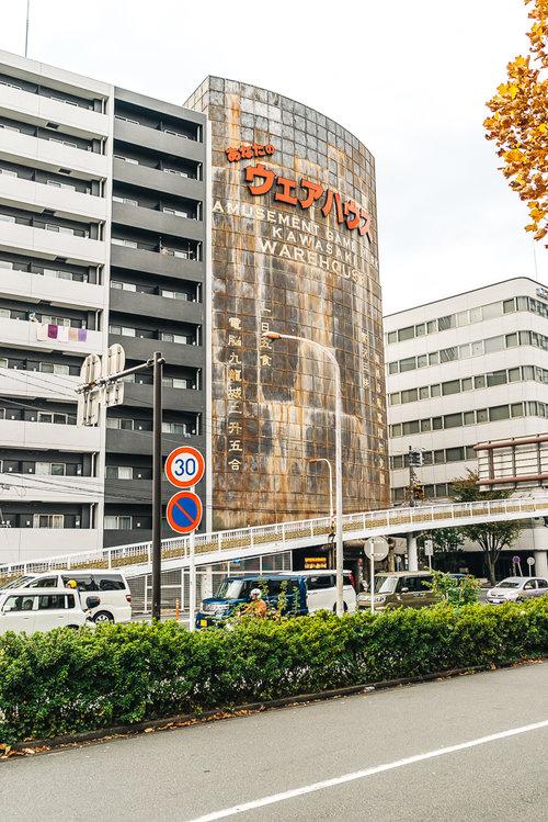 Резкое отличие от остальных современных зданий kawasaki warehouse arcade Kawasaki Warehouse Arcade – лучшая аркада в Японии! KAWASAKI WAREHOUSE www