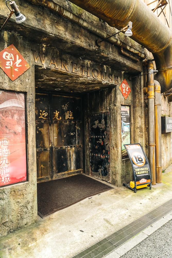 Entrance into the arcade center