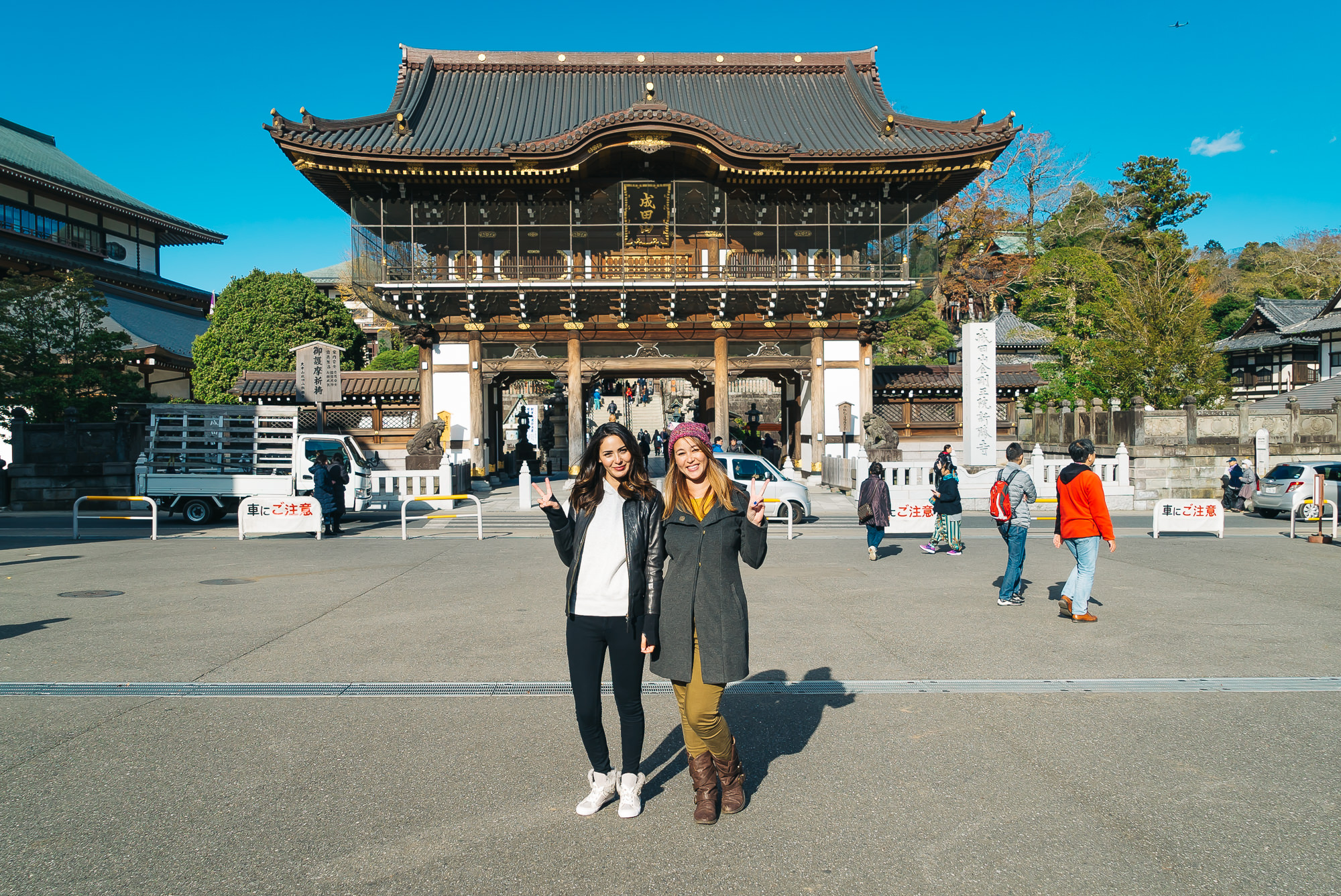 IN FRONT OF THE NARITASAN ENTRANCE