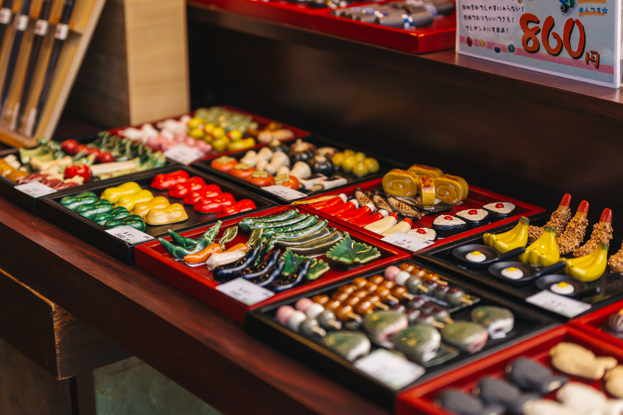 A souvenir shop along Ometando. These are cute chopstick holders.