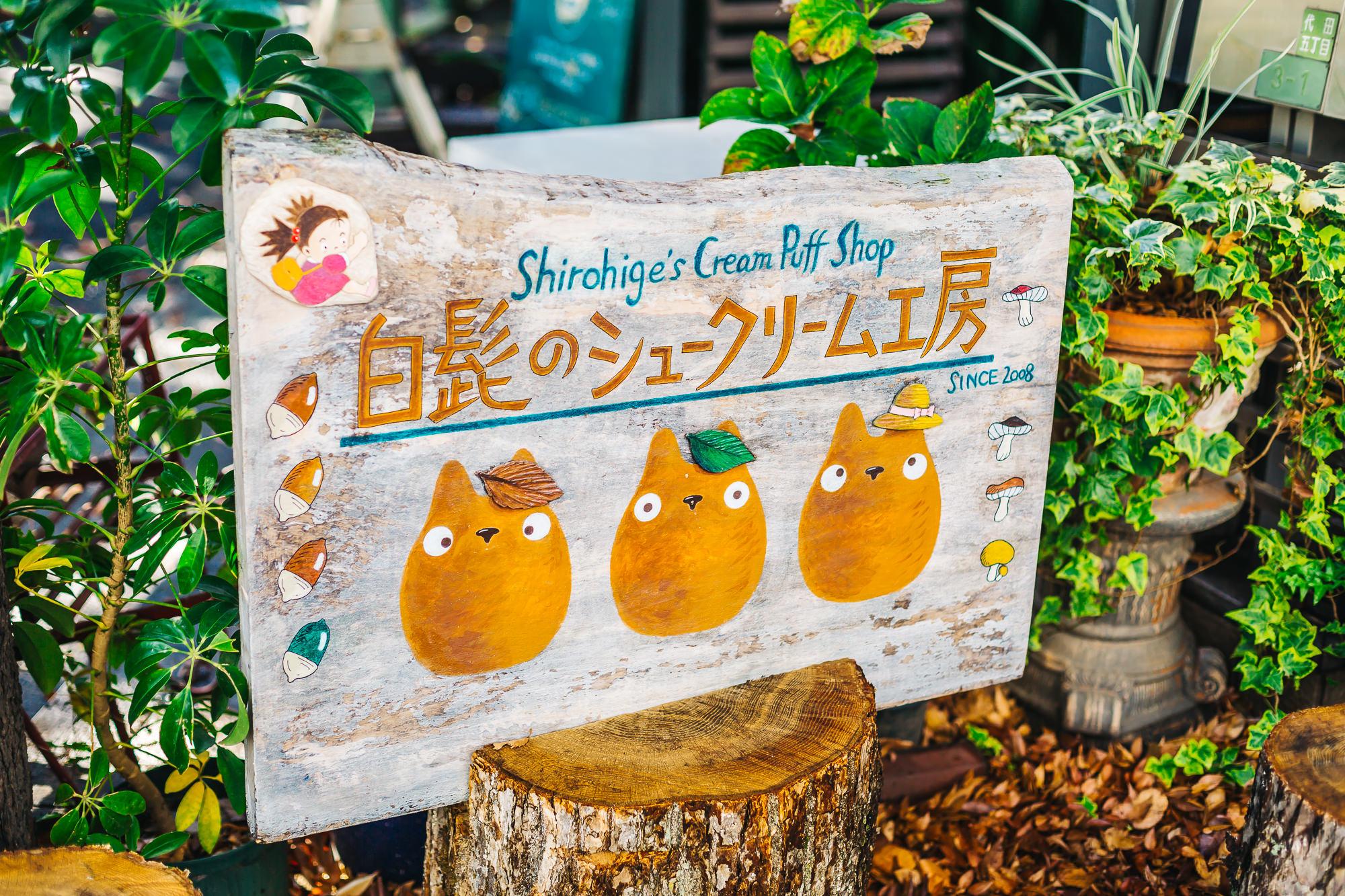 Shirohige's Cream Puff Factory + www.thetravelpockets.com