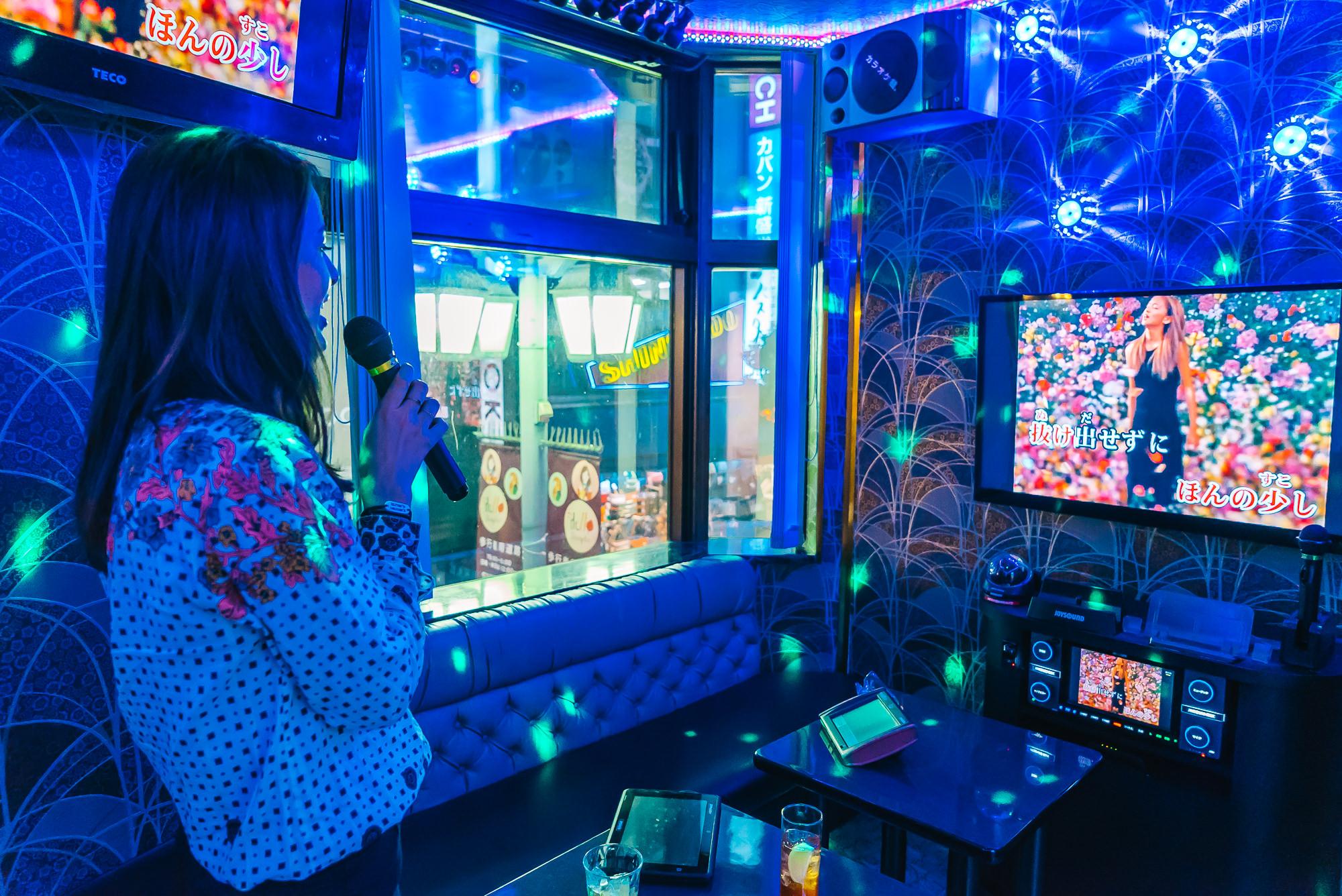 Karaoke at Karaoke Kan