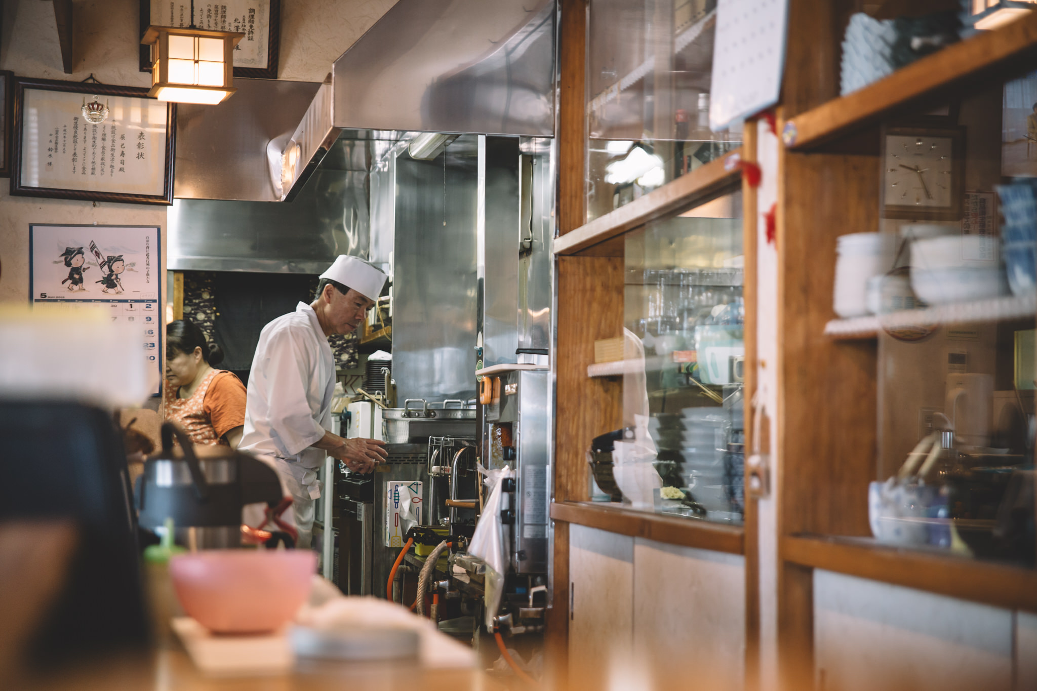A ramen shop in Tokyo.