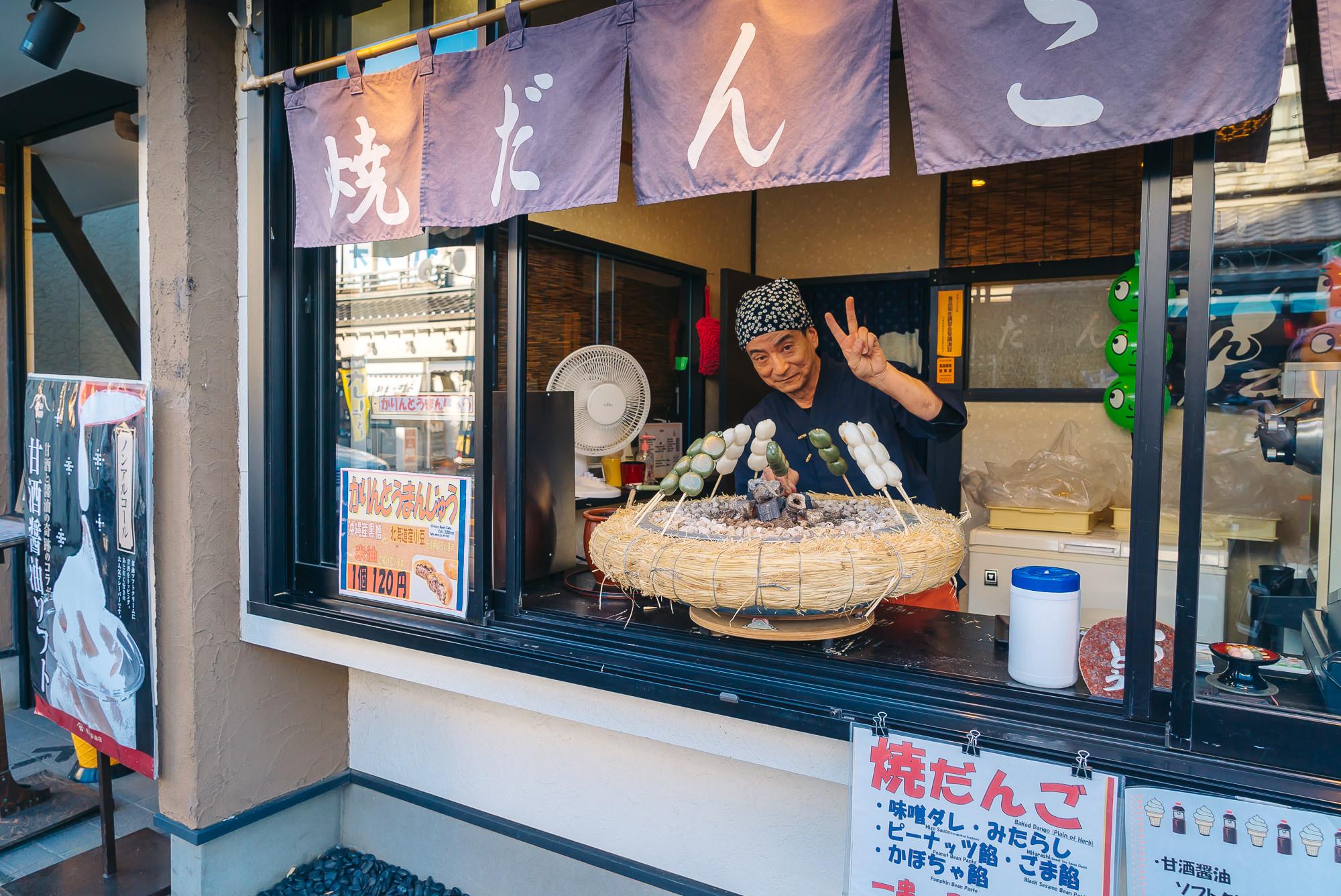 The friendliest dango seller at  Narita Temple .