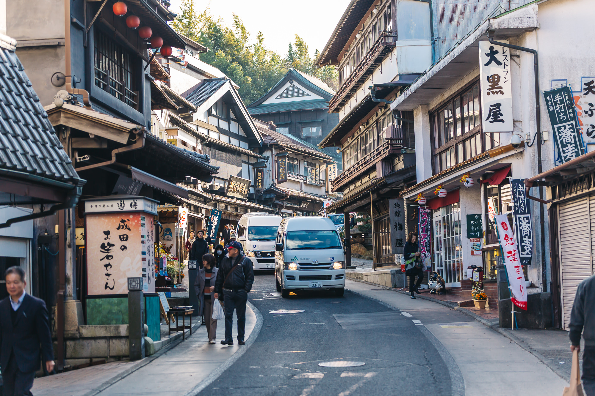 The street that leads to   Narita Temple .