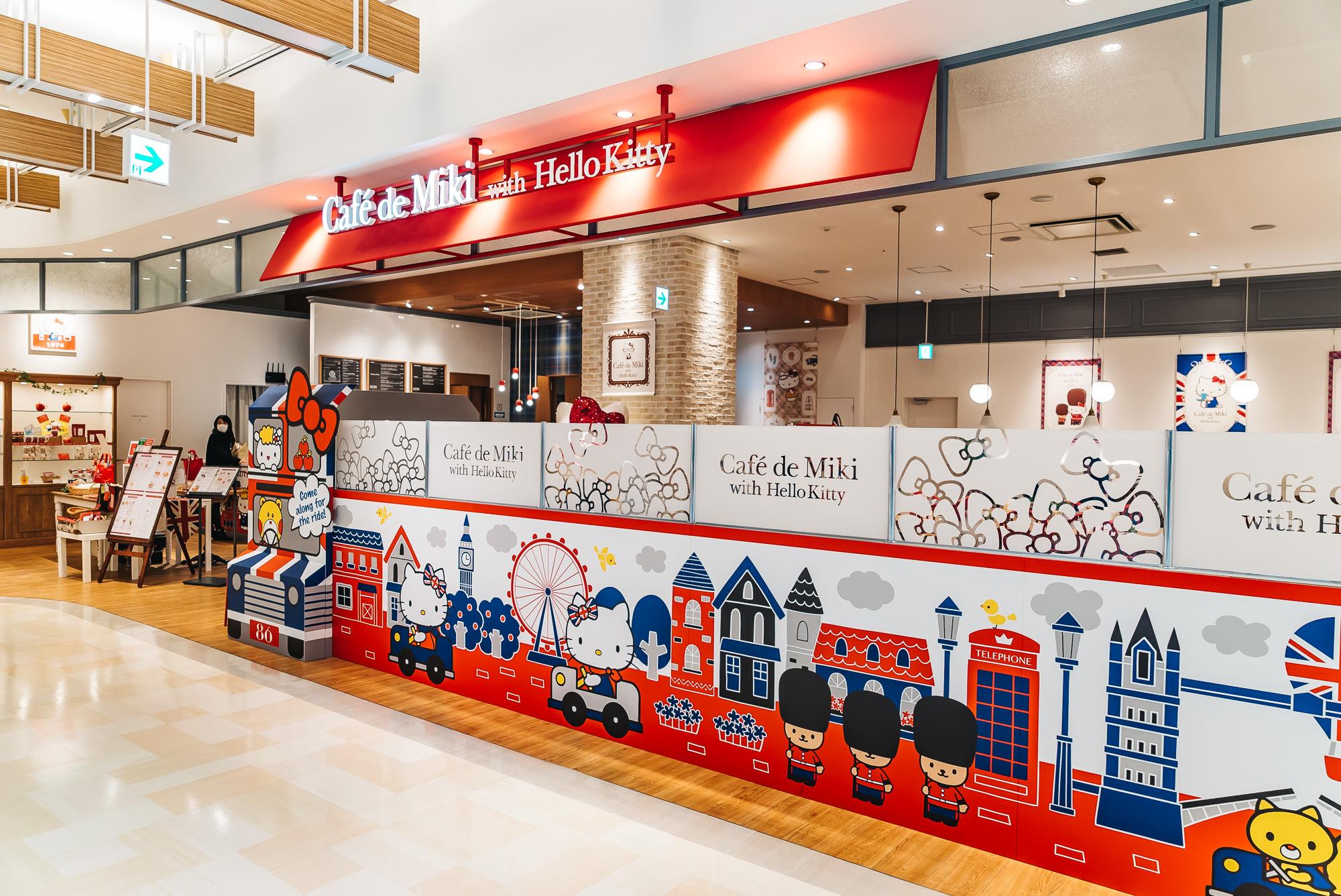 Cafe de Miki entrance