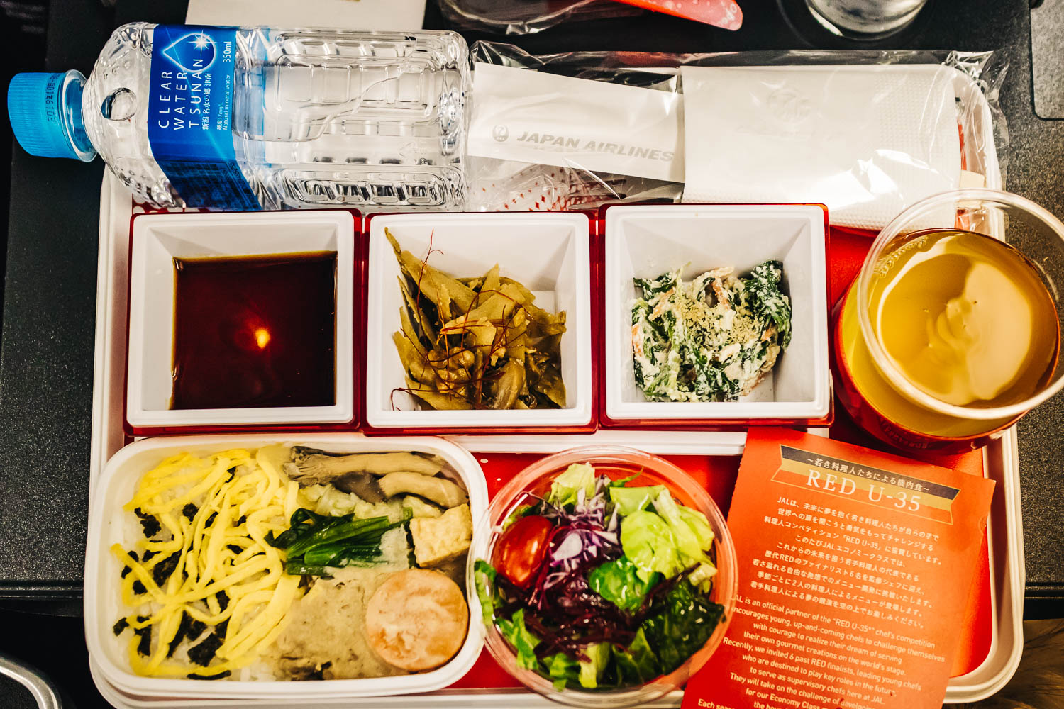 TOKYO-LOS ANGELES IN-FLIGHT DINNER