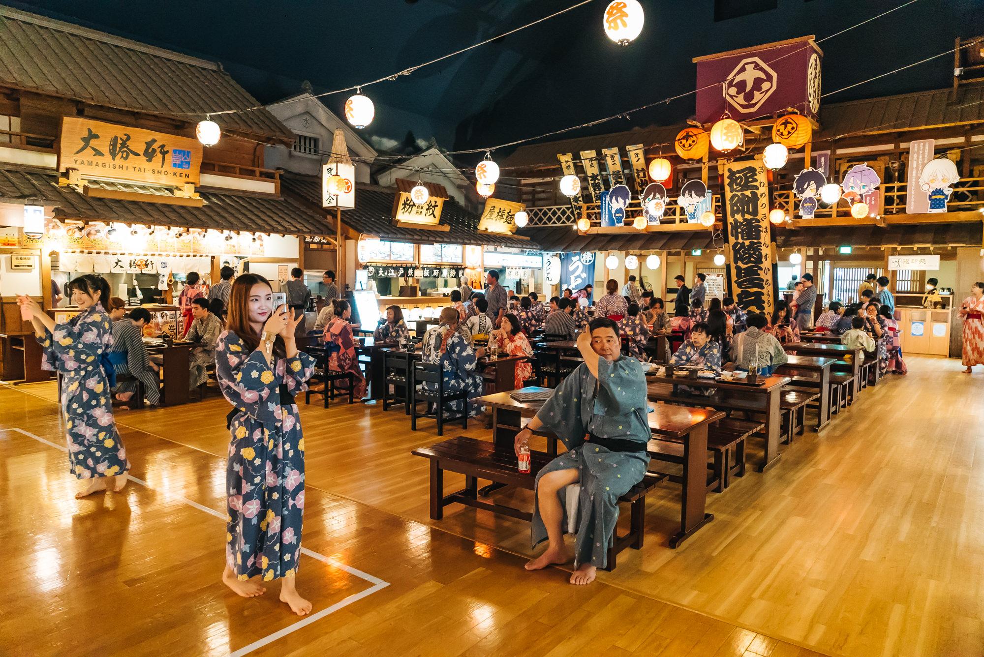 Dining area of Oedo Onsen