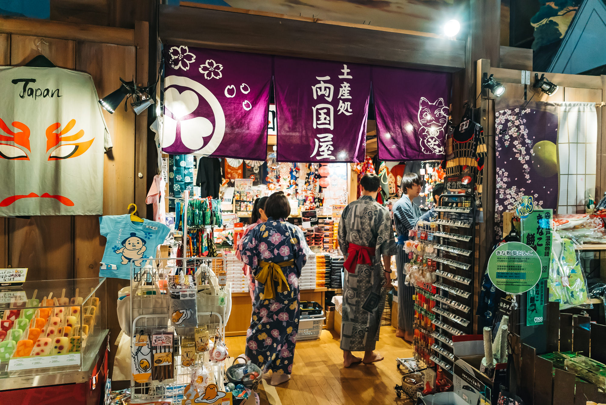 Gift shop with tons of fun souvenirs