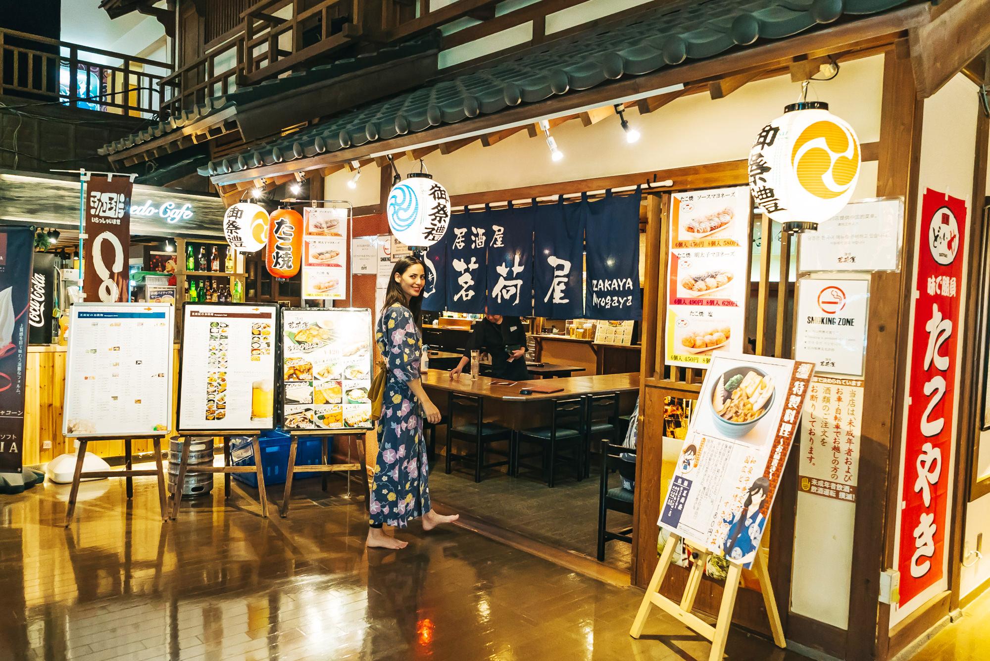 Entering Izakaya Nagoya
