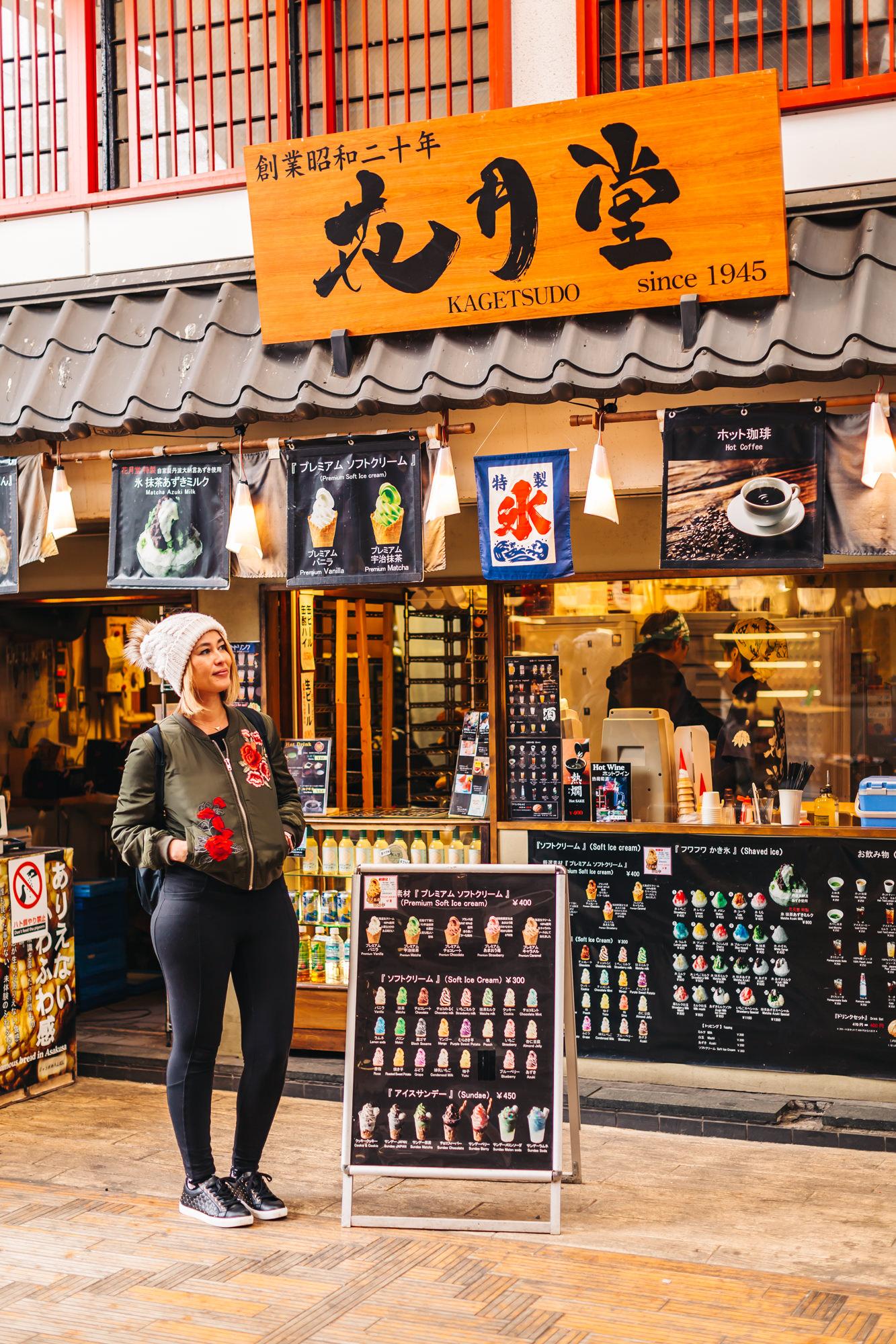 Kagetsudo Melon Pan shop - since 1945