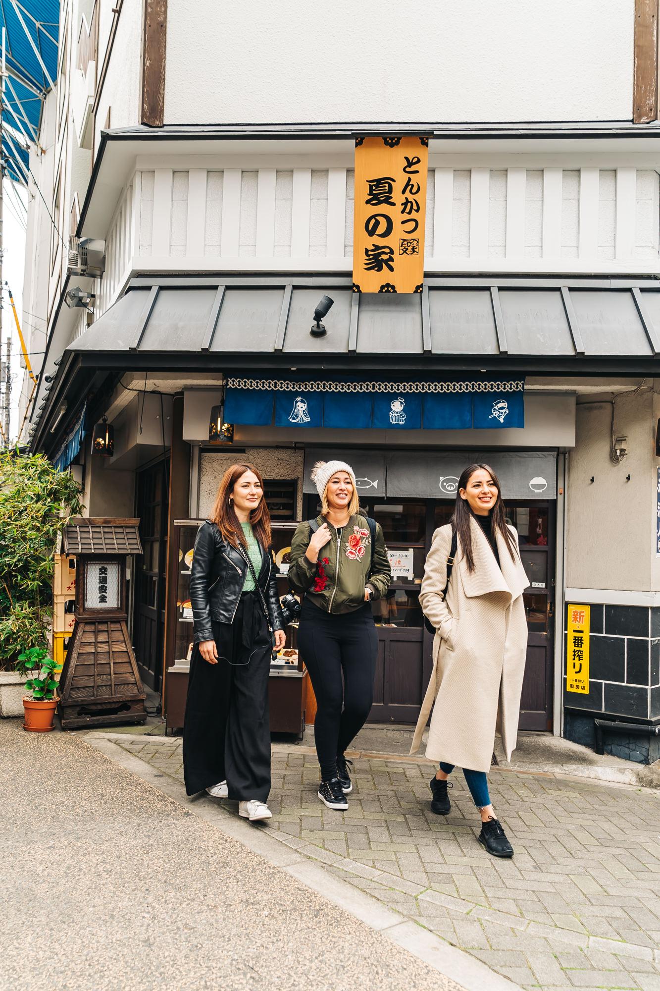 Natsunoya restaurant in Asakusa