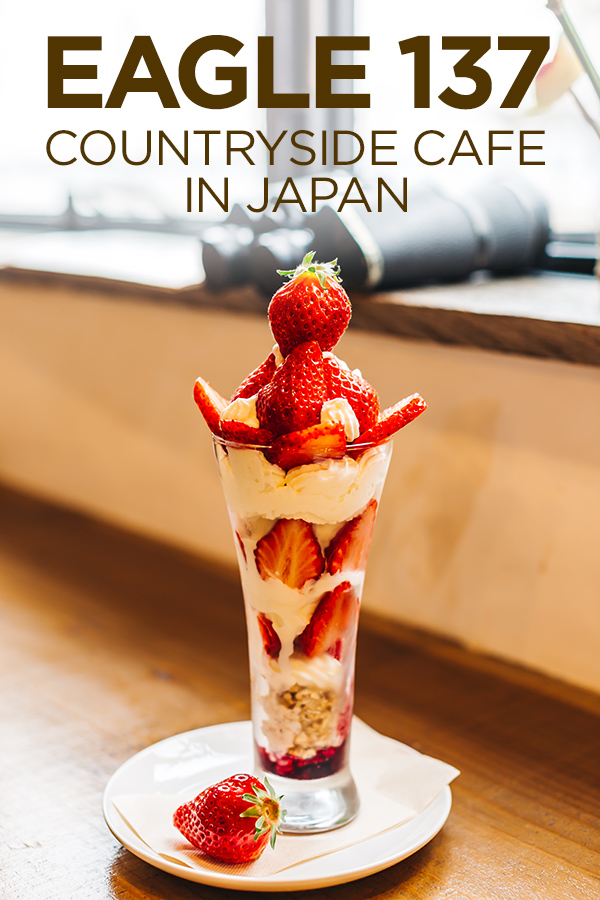 Eagle 137 Countryside Cafe in #Japan #JapaneseFood #cafe #Asia
