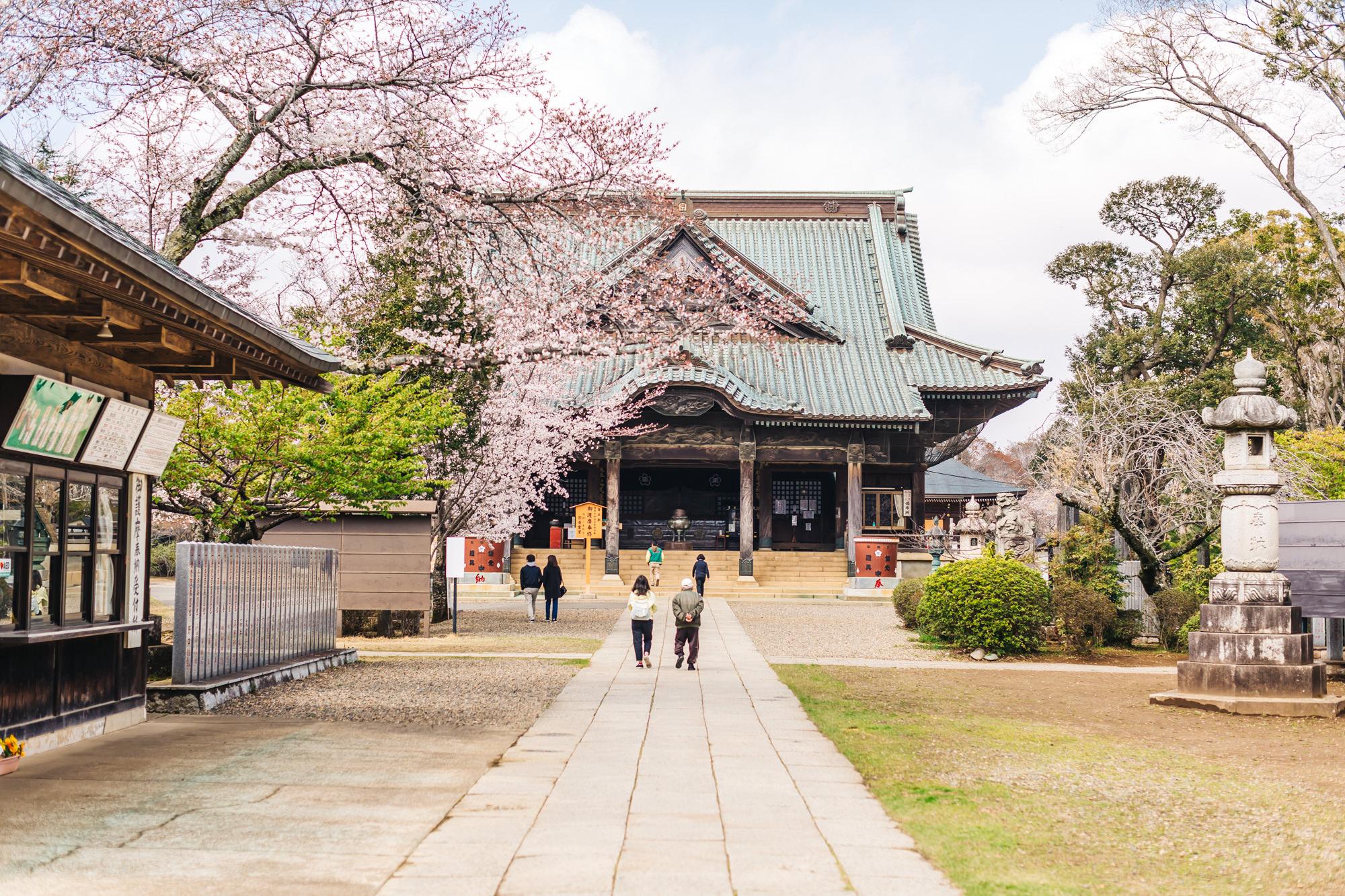 Sogoreido Temple in Narita