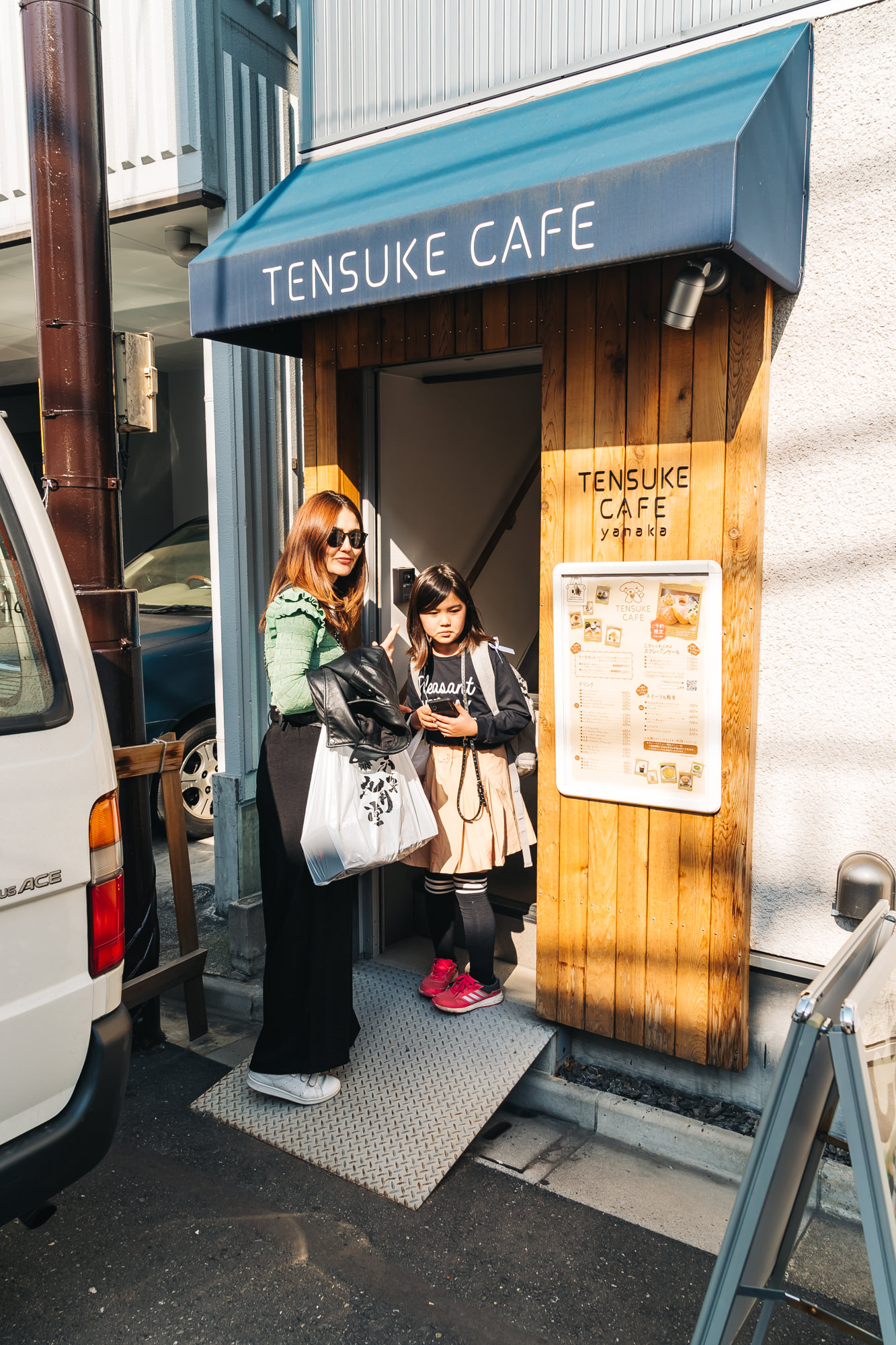 Tensuke Cafe at the end of Yanaka Ginza street