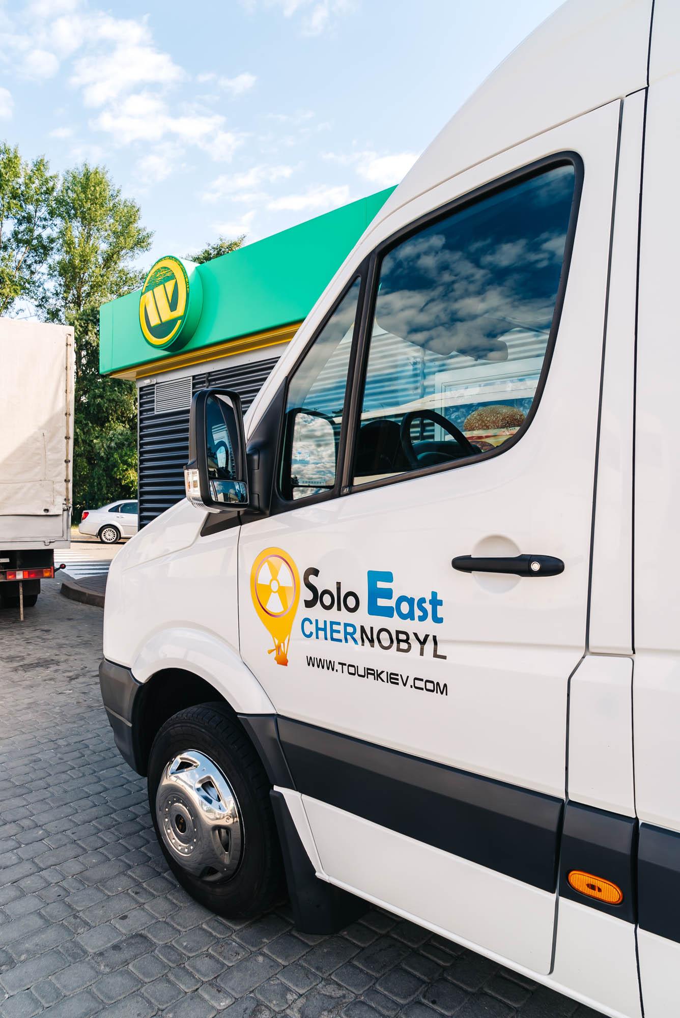 Solo East Travel Mini Bus