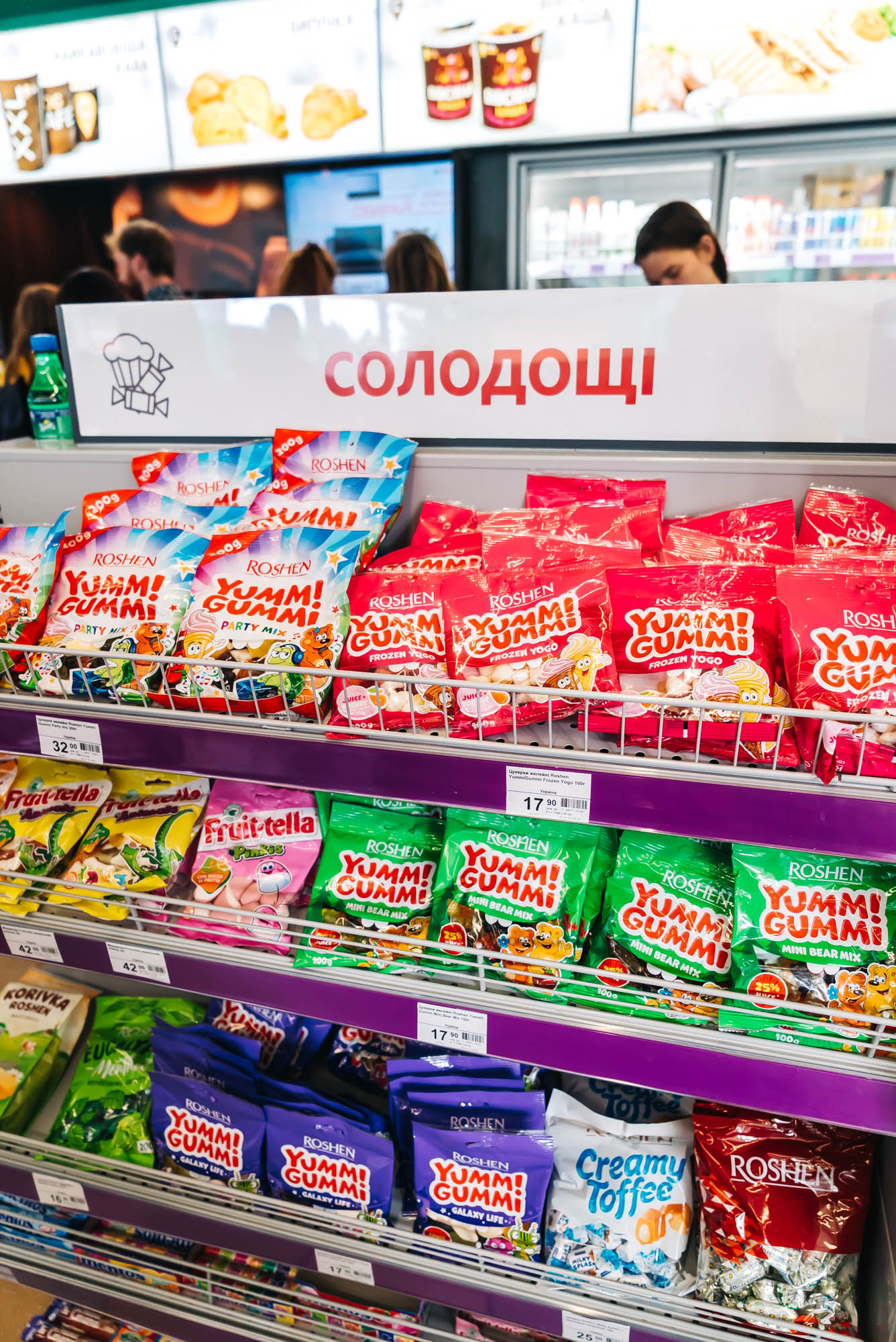 Grab some snacks at the Ukrainian Convenient store