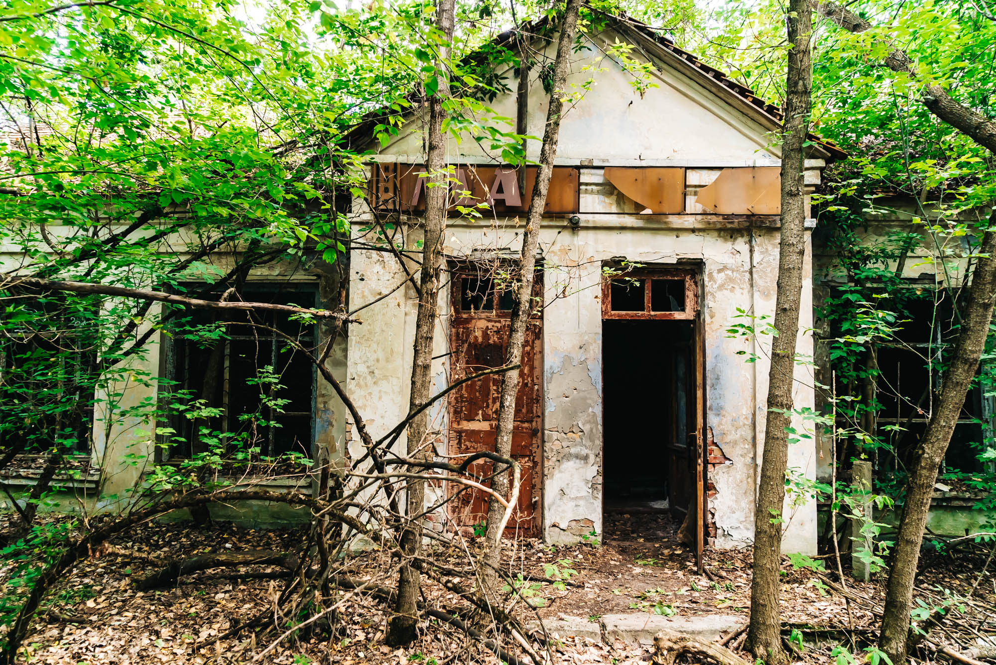 An old grocery story in one of the villages of Chernobyl