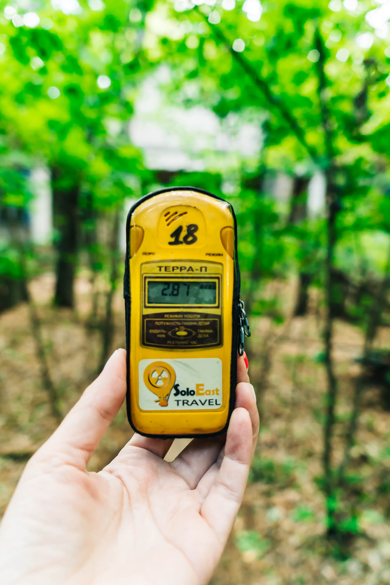 measuring radiation levels with the Geiger Counter