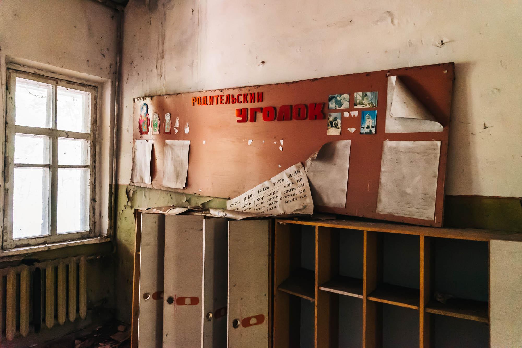 Abandoned nursery in Chernobyl