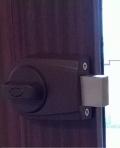 Extra lock for uPVC door
