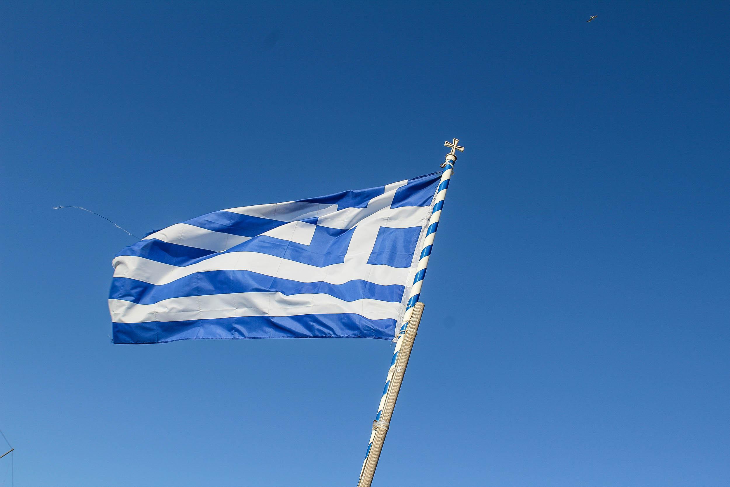 Mykonos Greek Flag.jpg