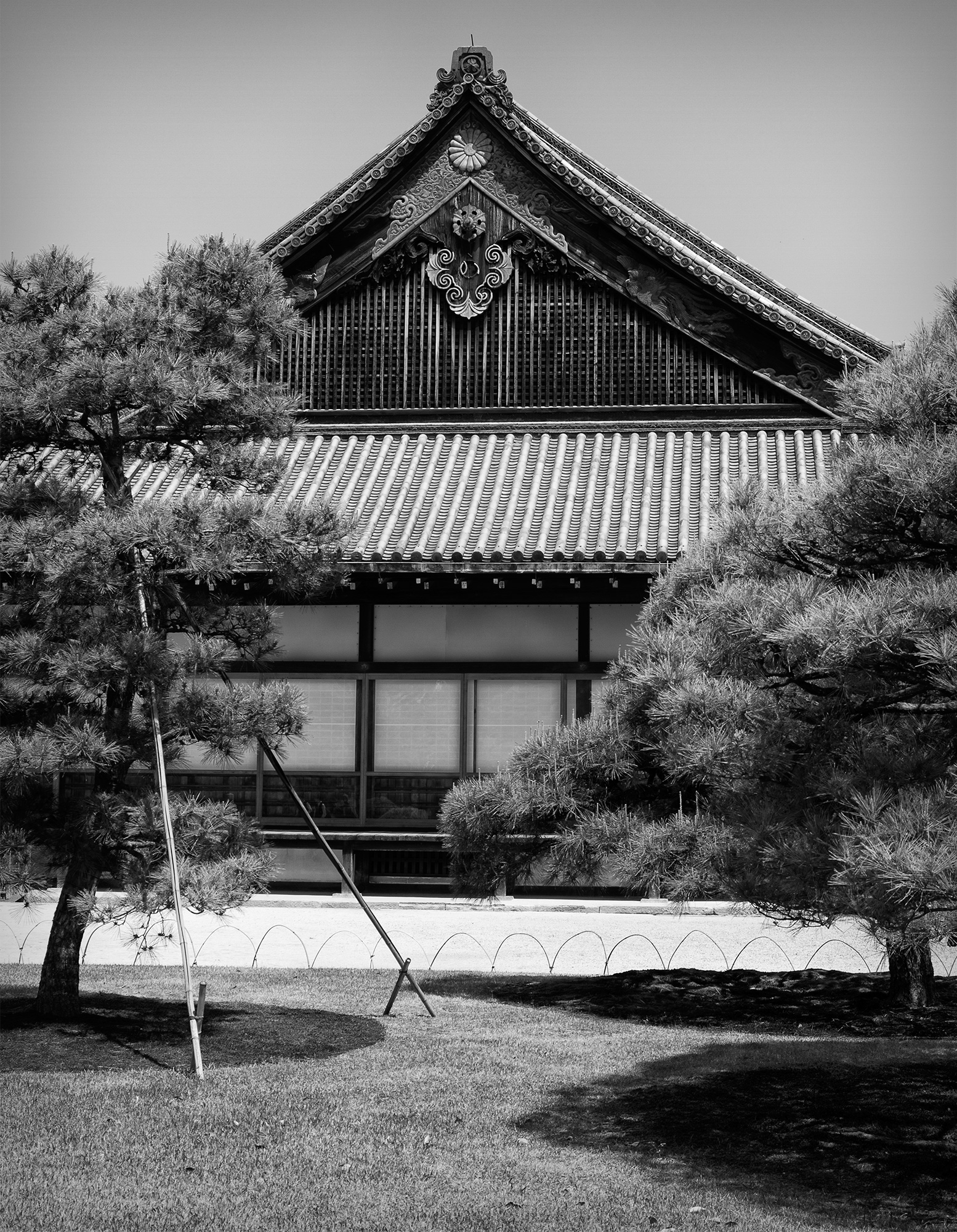 Nijo Garden