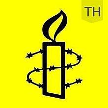 220px-Logo_amnesty_thailand_.jpg