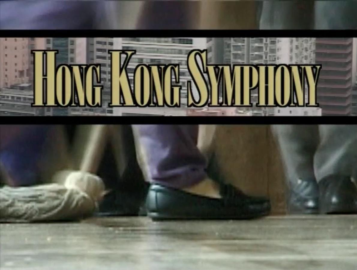 Hong Kong Symphony.jpg