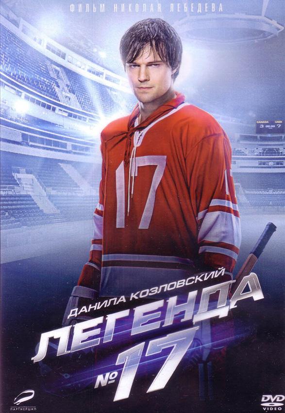 2-Nikolay-Lebedev-Legend-no-17.jpg