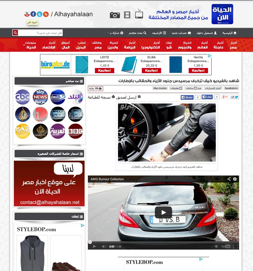 Bildschirmfoto 2014-02-04 um 20.39.32.png