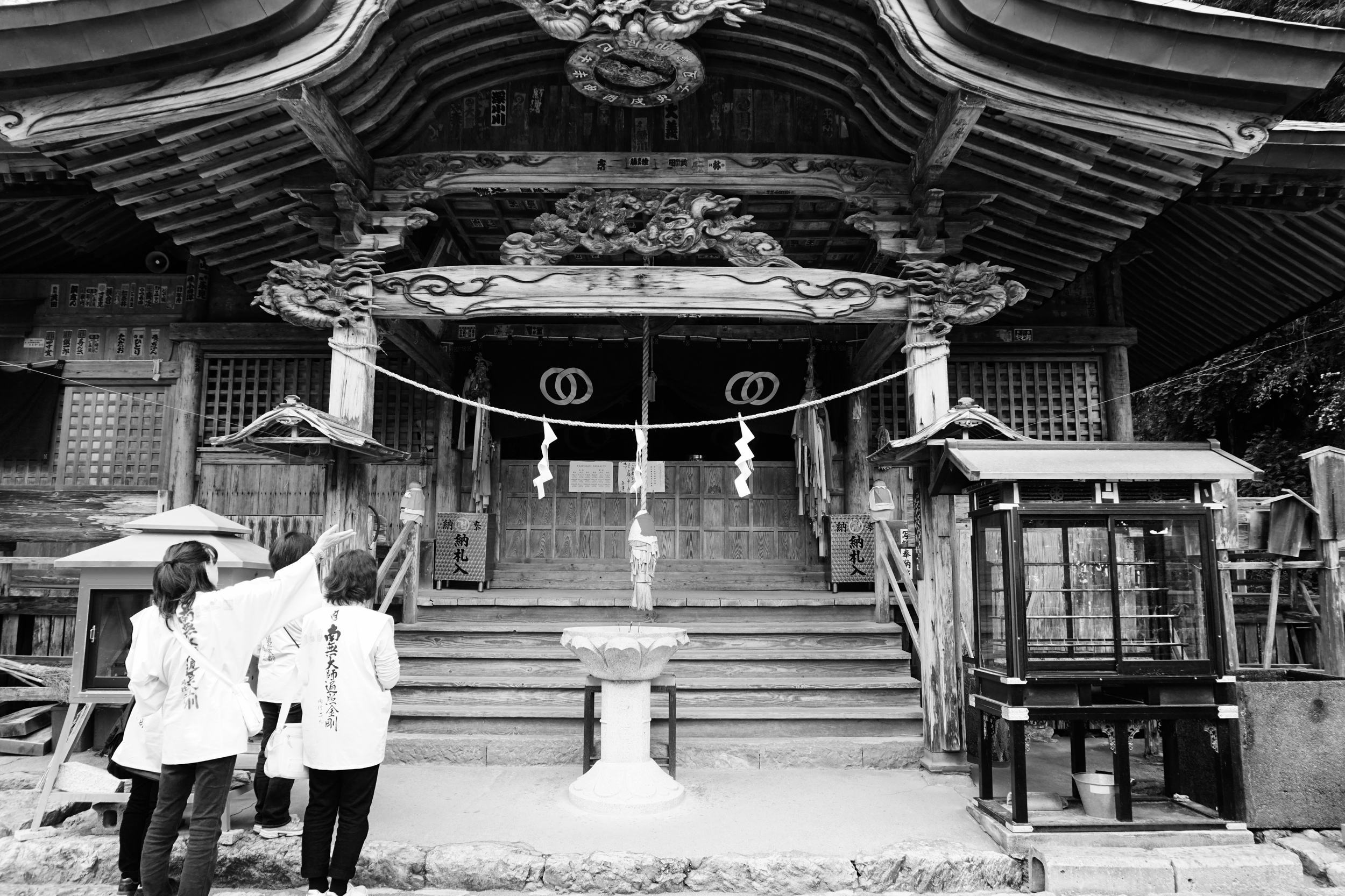 kobe-sisters-shikoku-pilgrimage