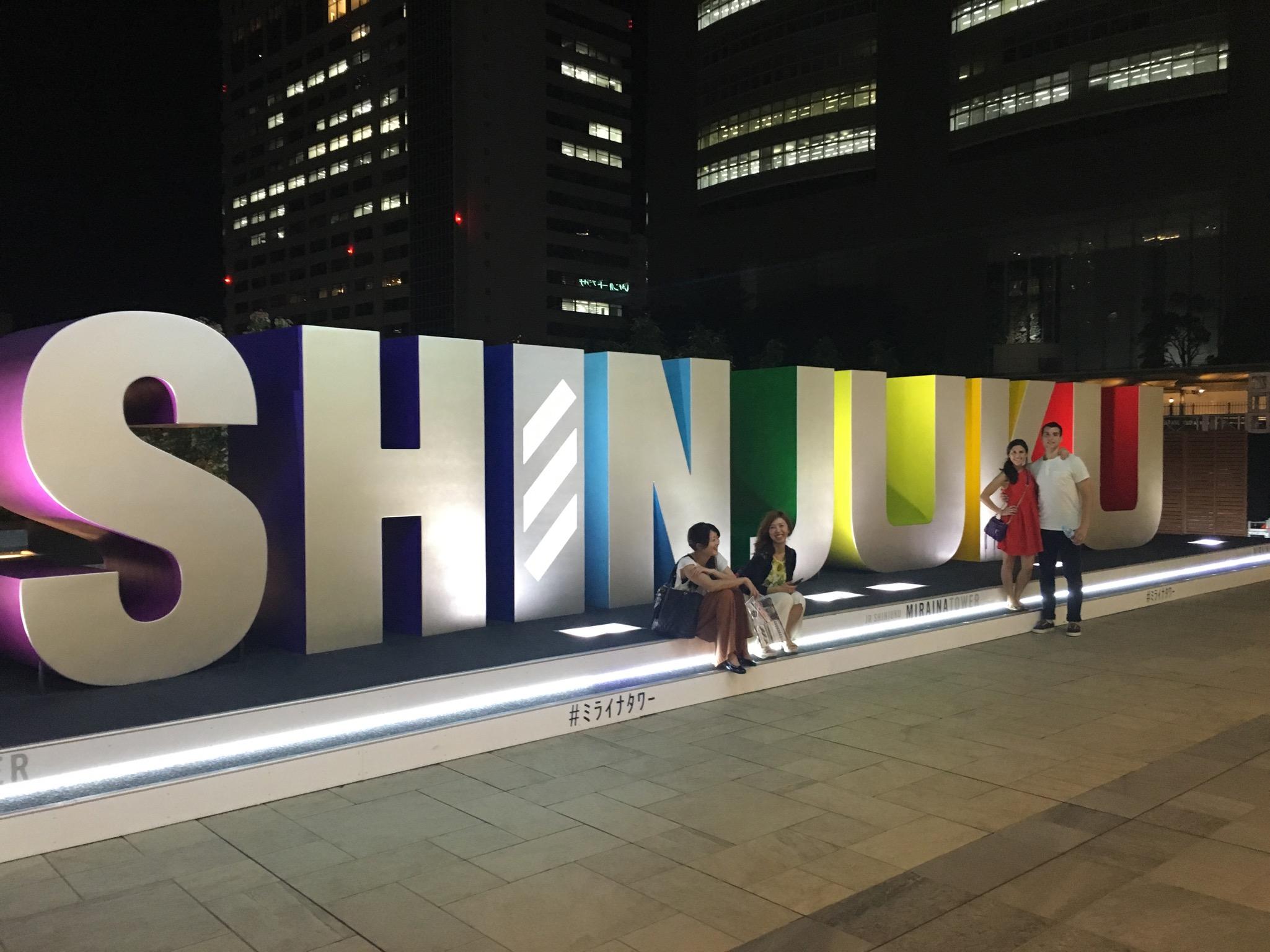 Shinjukusign